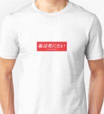 FilthyFrank Joji HD Logo Sticker Die T-Shirt