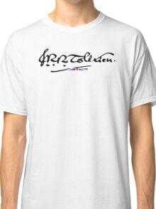 JRR Tolkien - Signature Classic T-Shirt