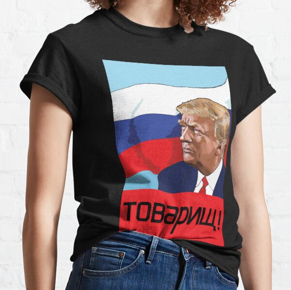 Comrade! Classic T-Shirt