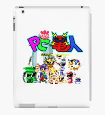 Air Zonk - Japanese Turbografx Title Screen iPad Case/Skin