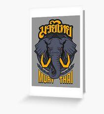 Muay Thai Beast Elephant - Thailand Martial Art  Greeting Card