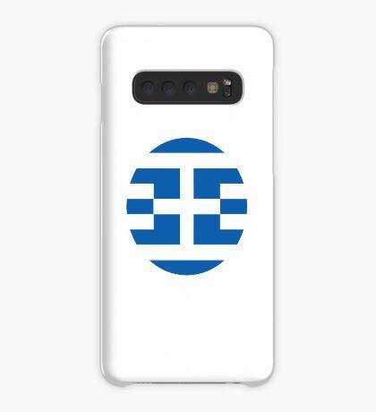 Greece 1.0 Case/Skin for Samsung Galaxy