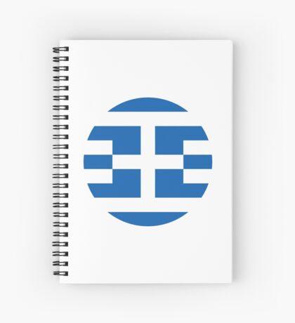 Greece 1.0 Spiral Notebook