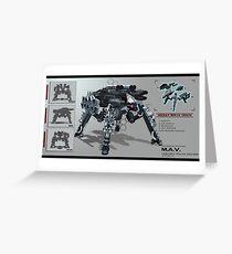 MobiTech Concept Art Greeting Card