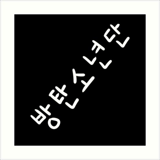 6ed561eabe18 BTS Bangtan Sonyeondan Bangtan Boys Black and White Hangul