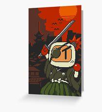 Panic Bomber W - Samurai  ☼⚔ Greeting Card