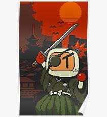 Panic Bomber W - Samurai  ☼⚔ Poster