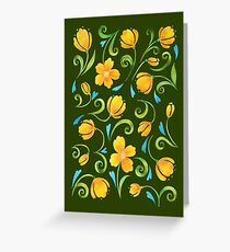 Night of sunny flowers Greeting Card