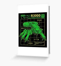 R3000 Database Greeting Card