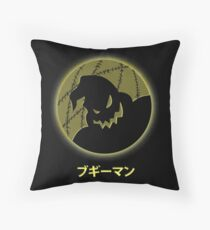 Oogie Boogie Moon Throw Pillow