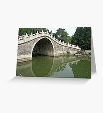 Summer Palace in Beijing, China Greeting Card