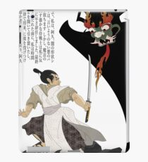 Foolish Samurai iPad Case/Skin