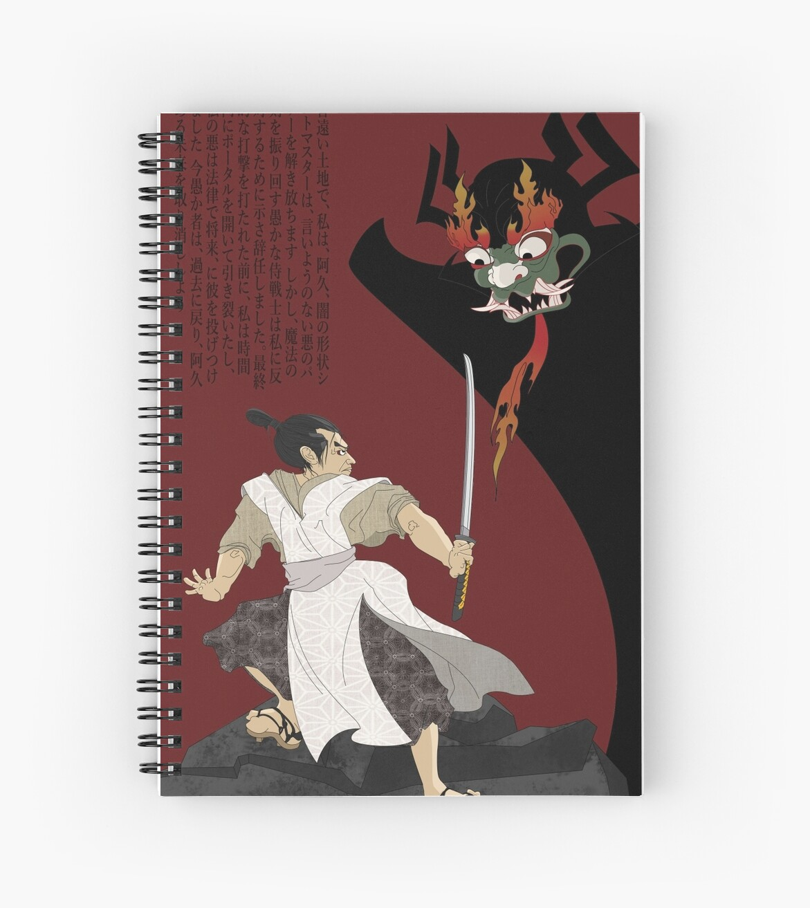 "Manga Samurai Spiral Notebooks By Jiggymiggy: ""Foolish Samurai"" Spiral Notebooks By Jess Craig"