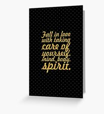 Fall in love with taking... Gym Motivational Quote Greeting Card