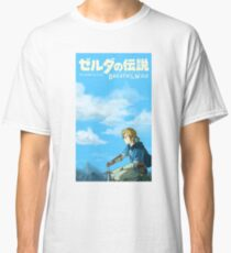 The legend of Zelda: Breath of the wild Classic T-Shirt