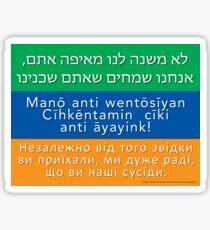 Welcome Your Neighbors Hebrew Nakawe Ukranian Sticker