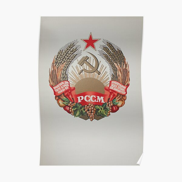 coat of arms of the Moldavian Soviet Republic in the USSR Poster