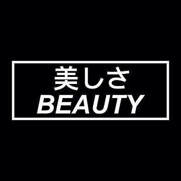 beauty by Bape92