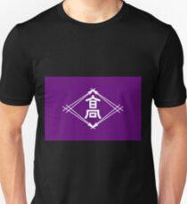 Takamatsu, Kagawa Unisex T-Shirt