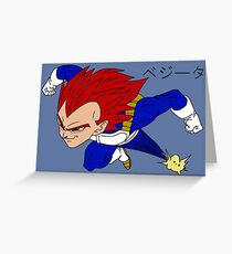 S.S. God Vegeta  Greeting Card