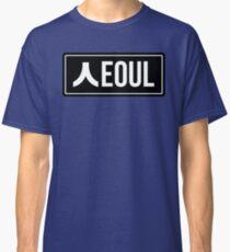 Seoul ㅅeoul Korea Classic T-Shirt