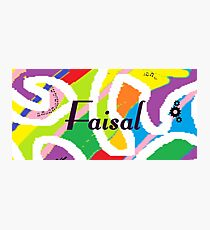 Faisal - Original painting personalized with your name Photographic Print