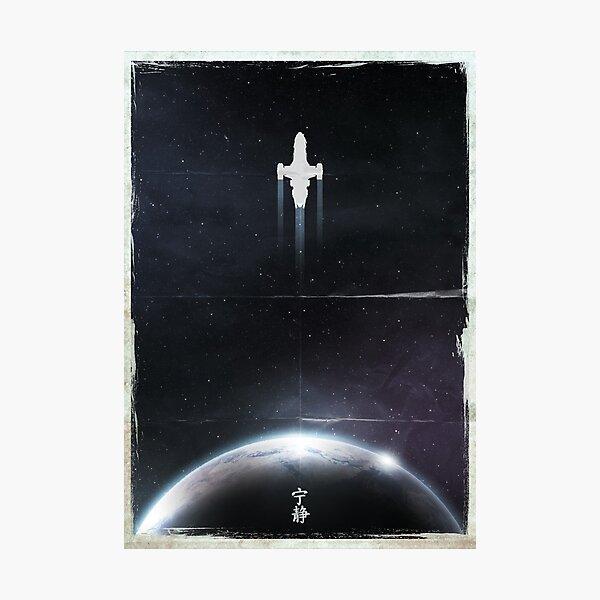 Serenity (Firefly) Photographic Print