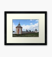 old fortress Tower walls Framed Print