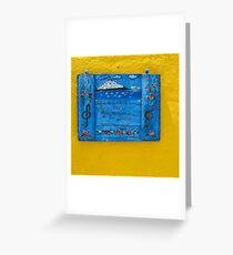 """""""Greek Colors"""" Calendar 2015 - June Greeting Card"""