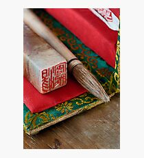 Chinese Calligraphy Brush And Seal Photographic Print