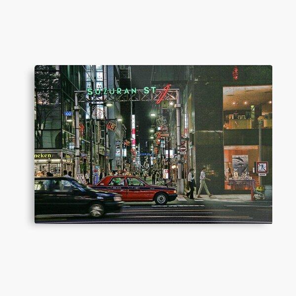 Tokyo  - Suzuran Street Metal Print