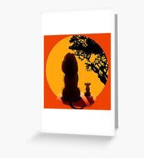 Leon King Greeting Card