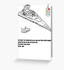 Trek and Wars race in space Greeting Card