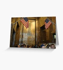 Inside ESB Greeting Card