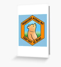 Impossible Without Me - Winnie-the-Pooh Greeting Card
