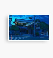 Blue Temple Nezu Canvas Print