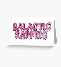 Galactic Sapphic Greeting Card
