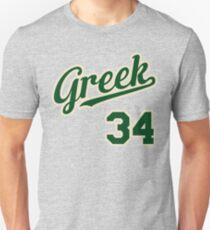 Greek retro Script 6 Unisex T-Shirt