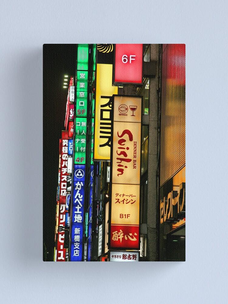 Alternate view of Tokyo Lights Canvas Print