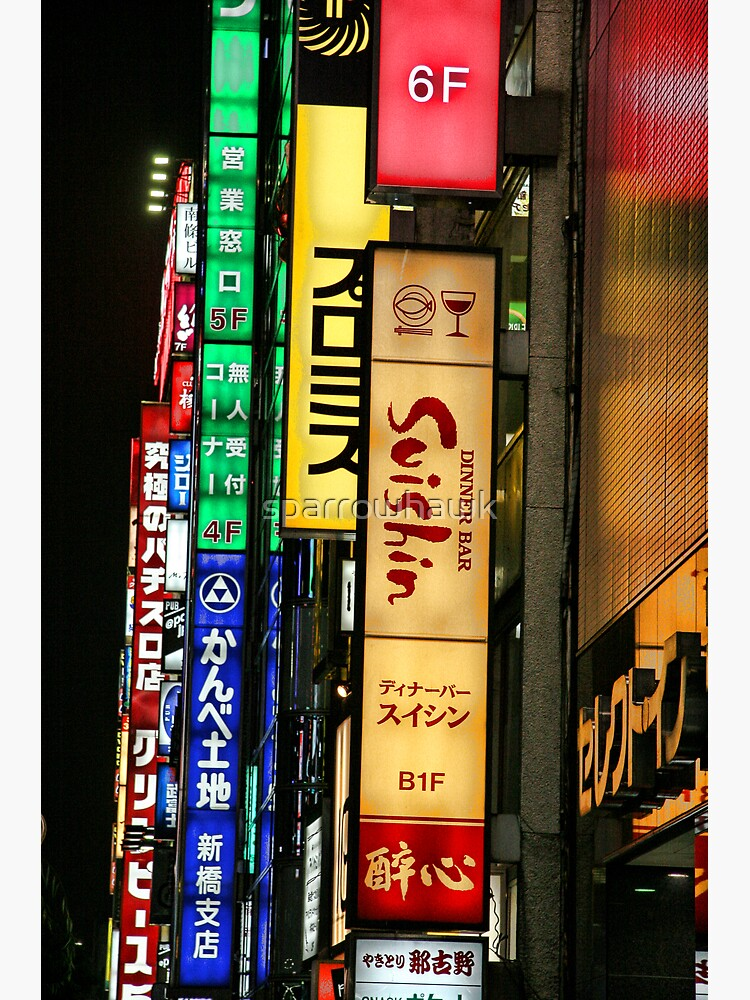 Tokyo Lights by sparrowhawk