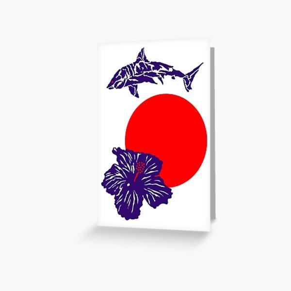 Hawaiian Kings Grußkarte
