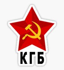 КГБ Sticker