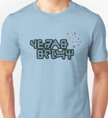 4EhAB BecHY T-Shirt