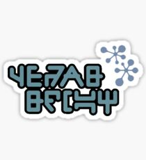 4EhAB BecHY Sticker