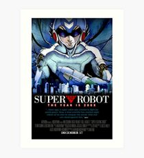 Super Fighting Robot: The Movie Art Print
