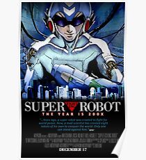 Super Fighting Robot: The Movie Poster