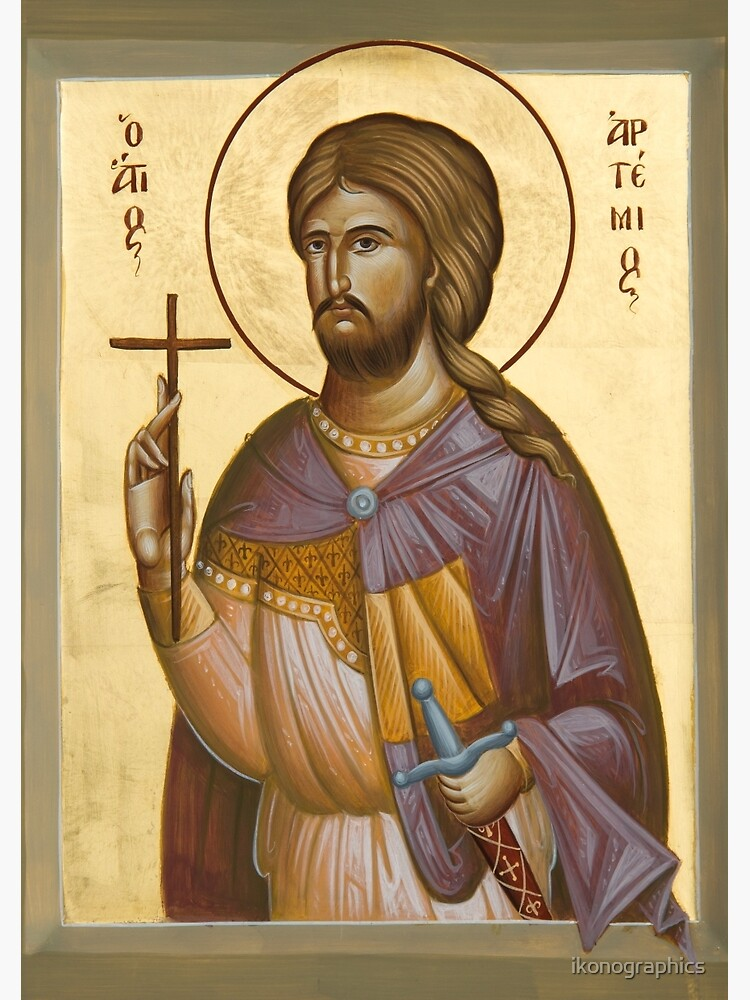 St Artemios by ikonographics