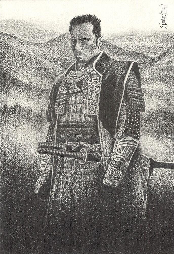Samurai I by John Houle