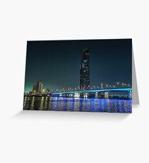 D1 Tower, Dubai at night Greeting Card