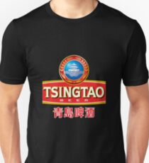 TSINGTAO Unisex T-Shirt